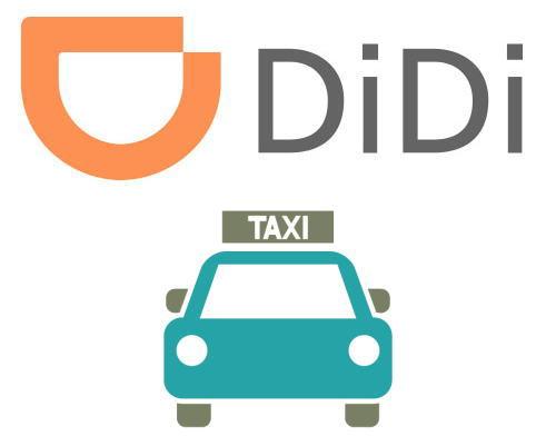 DiDi(ディディ)広島でスタート、AI活用タクシー配車