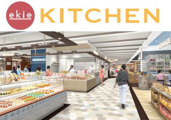 ekie KITCHEN(エキエキッチン)広島駅 第4期の食品エリア開業で、エキエ完成へ
