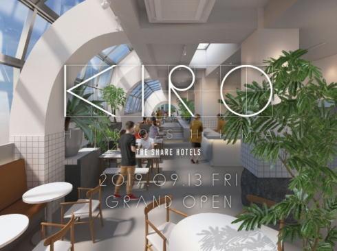 KIRO 広島、八丁堀エリアに新ホテルオープン 中四国初出店