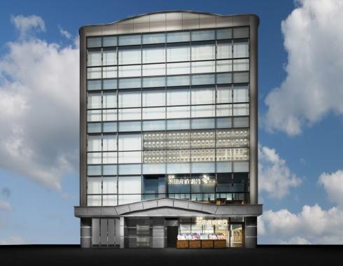 和食「雫 別邸」と「浜田産直市場」の複合店、広島駅そばに広島×浜田が初連携で