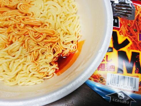 くにまつ シビレMAX!汁なし担担麺 タレがかなり赤い