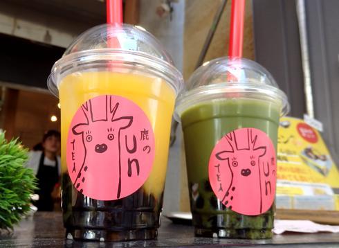 宮島で鹿のウンティー、抹茶タピオカミルクティが衝撃のネーミング