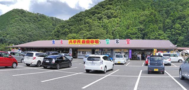 八千代産直市場は、広島県最大規模の産直市!イベント開催も