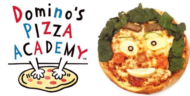 ピザ作り体験会「ピザアカデミー」ドミノピザで夏休みも実施