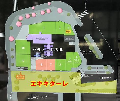 広島 エキキターレの場所