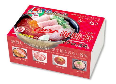 真っ赤なカープ海勝丼、広島県内「おんまく寿司」でも販売