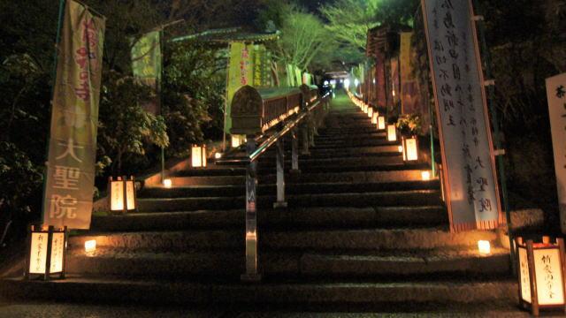 宮島ローソク祭り 萬燈会、大聖院で3日間開催