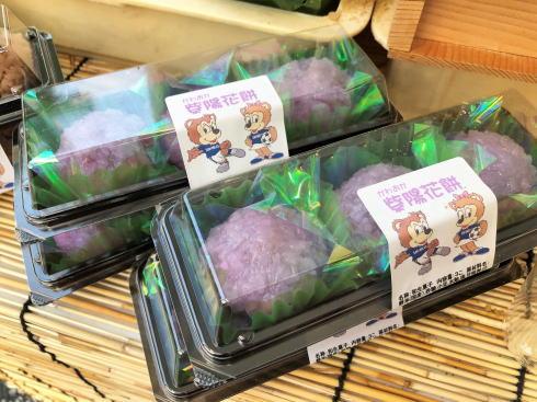 キラキラ紫の紫陽花餅、サンフレグルメならではのカラーで