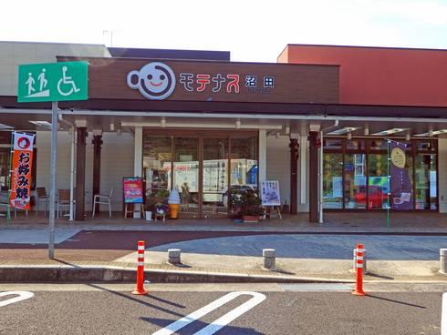 沼田PA(上り)01