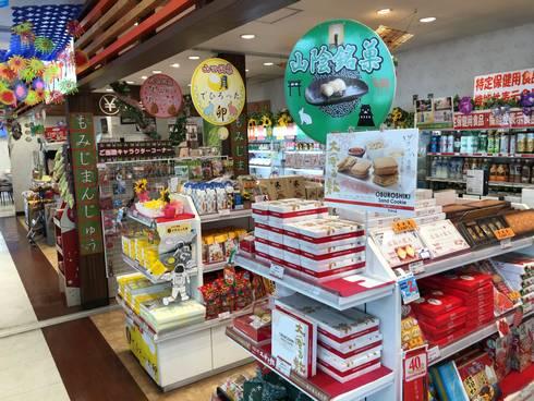沼田PA(上り)土産コーナー
