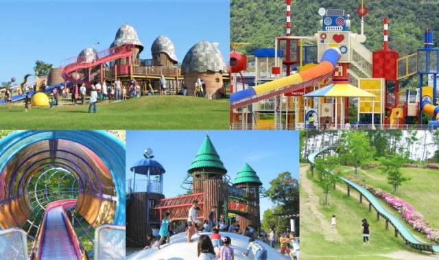 大型遊具がある広島の公園まとめ!子供ワクワクのおすすめ公園 16選
