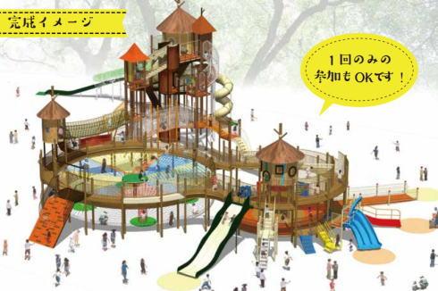 佐伯総合スポーツ公園に大型遊具、2020春に