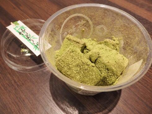 宮島 抹茶スイーツ処 茶和々(さわわ)わらび餅