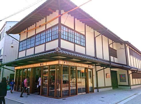 TOTO宮島おもてなしトイレ、休憩所や観光案内・ゴミ箱の設置も