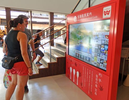 TOTO宮島おもてなしトイレ 観光案内所の電子看板