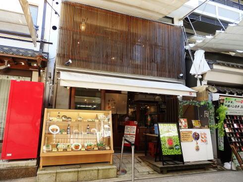 鹿のウンティー(UNTEA)を販売する みやじま食堂