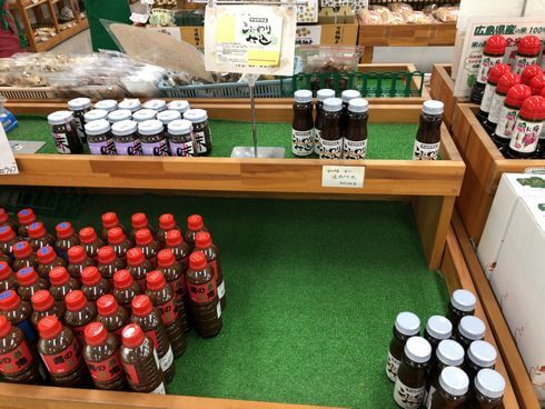 八千代特産市場で人気の、甲田町特産こだわり仕込み 梨入り焼肉のたれ