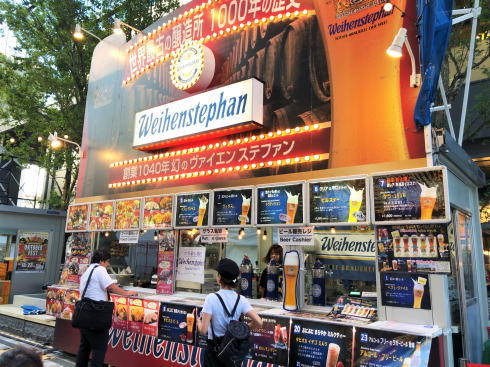 広島でドイツのビール祭「オクトーバーフェスト」駅北で賑わう