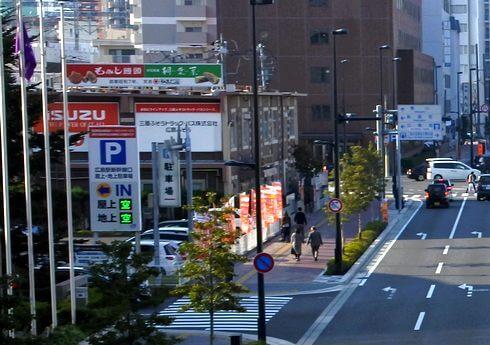 西日本バスネットサービス