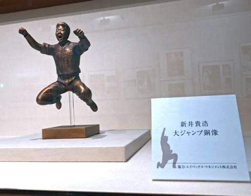 広島カープ 黒田選手が新井選手に贈ったジャンプ像