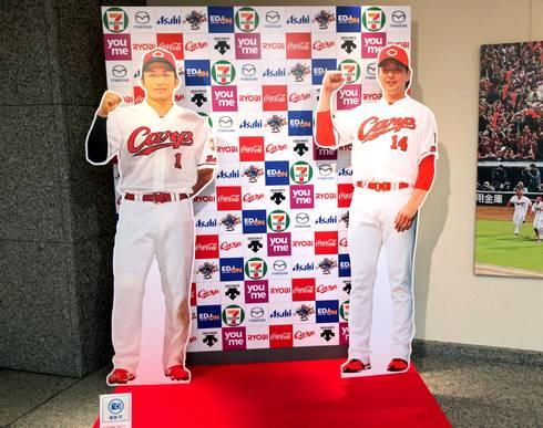 泉美術館で写真展「カープ物語」鈴木&大瀬良とお立ち台フォトスポット