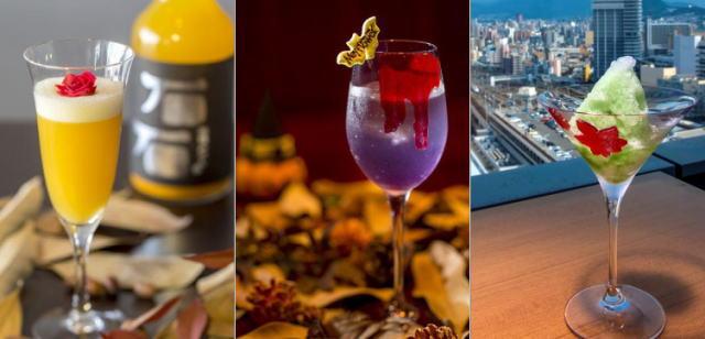 広島のホテルでハシゴ酒!シェラトンとグランヴィアが、初コラボ