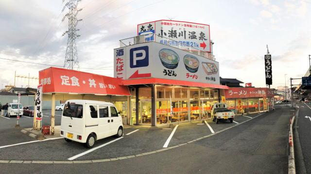 丸忠うどん、西広島バイパス沿いドライブインはノスタルジックスポット