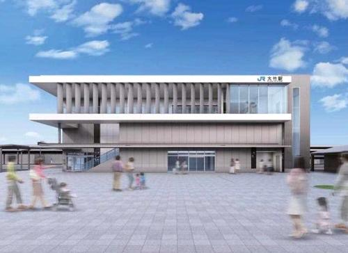 大竹駅を橋上駅舎に建替え、自由通路や駅前整備も
