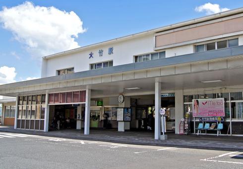 大竹駅の現在の駅舎