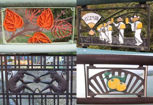 欄干アート!橋に描かれた広島県のご当地デザイン