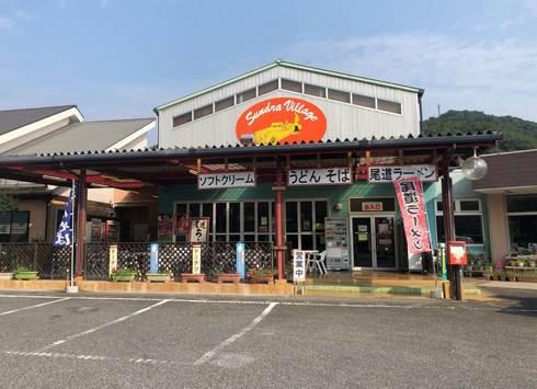 懐かしのドライブイン、レストラン山陽は令和元年9月15日で閉店
