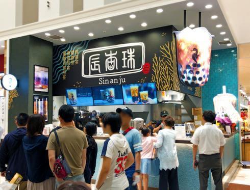 辰杏珠(シンアンジュ)広島レクトにオープン