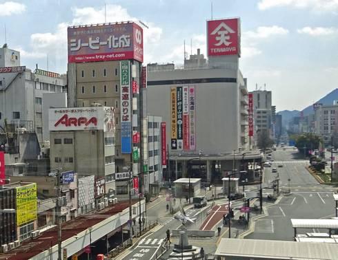 福山駅から見た天満屋福山店