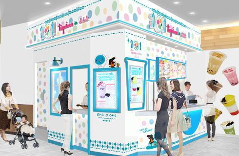 タピオカ店「101 ワンオーワン」広島、ゆめタウン呉店にオープン