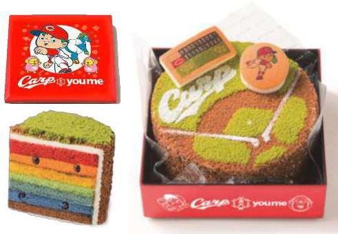カープのクリスマスケーキ2019、ゆめタウンで受付スタート