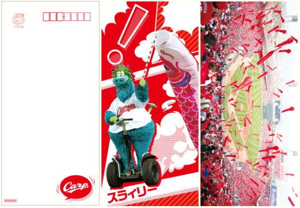 広島東洋カープ「激闘の令和元年」フレーム切手セット、大型ポストカードも