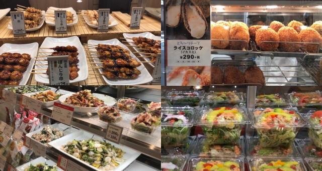広島駅 エキエキッチンの惣菜