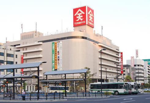 天満屋 福山店(広島県福山市)