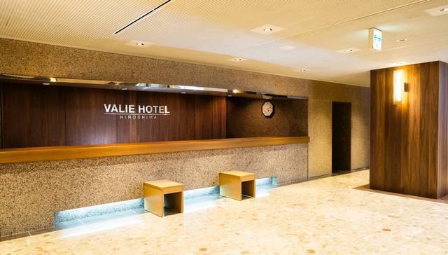ヴァリエホテル広島 ロビー