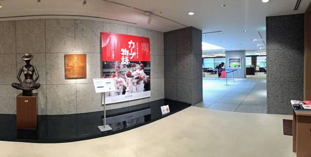 泉美術館 入口
