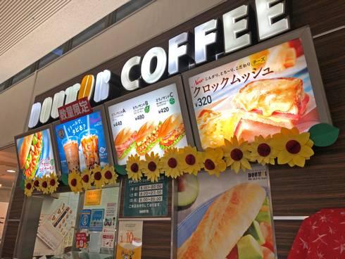 小谷サービスエリア ドトールコーヒー