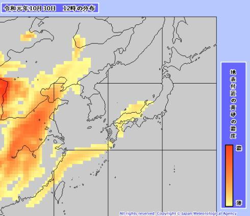 広島に秋の黄砂、11月にも飛来の予想