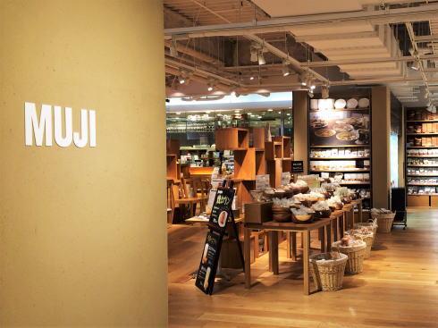 無印良品、ゆめタウン福山に中四国最大級店舗オープン