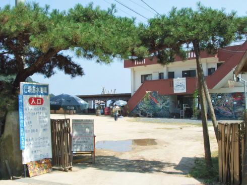 波輝カフェ 入口の俯瞰写真