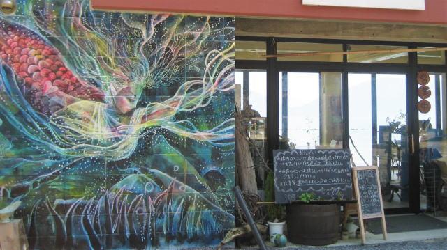 波輝カフェ 外観のアート