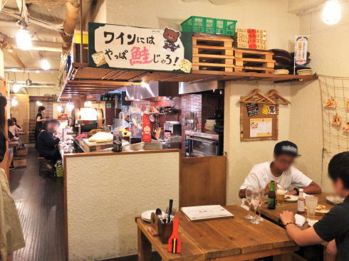 サーモン料理専門店 店内の様子2