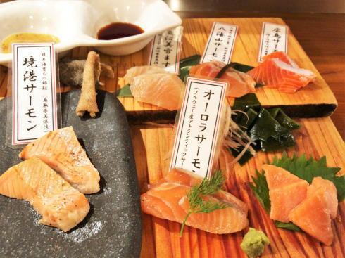サーモン料理専門店 鮭バル 生鮭食べ比べ