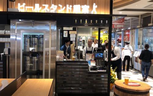 ビールスタンド重富、広島駅北口1F エキエにオープン!生ビールの聖地