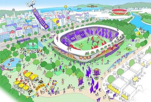 広島サッカースタジアム 寄付の方法