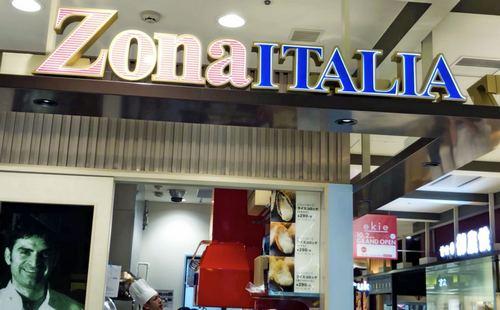 ゾーナイタリアお惣菜、広島駅 エキエキッチンにオープン